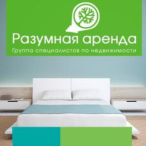 Аренда квартир и офисов Шереметьевского