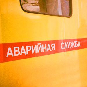 Аварийные службы Шереметьевского