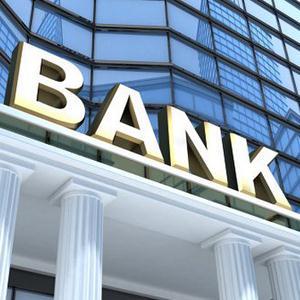 Банки Шереметьевского