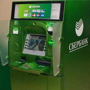 Банкоматы Шереметьевского