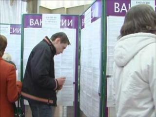 Центры занятости Шереметьевского