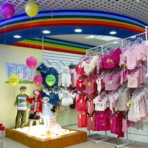 Детские магазины Шереметьевского
