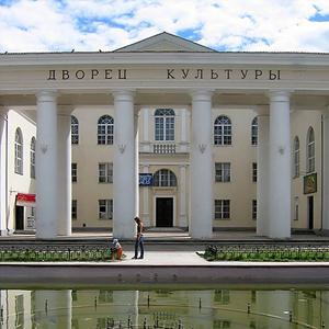Дворцы и дома культуры Шереметьевского
