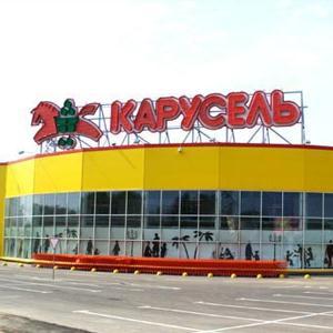 Гипермаркеты Шереметьевского