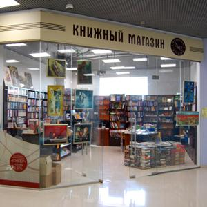 Книжные магазины Шереметьевского