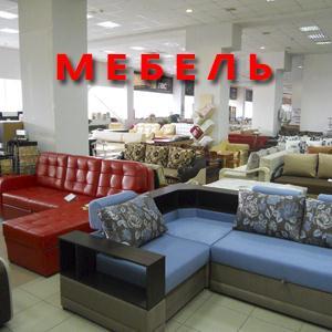 Магазины мебели Шереметьевского