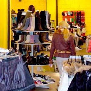 Магазины одежды и обуви Шереметьевского