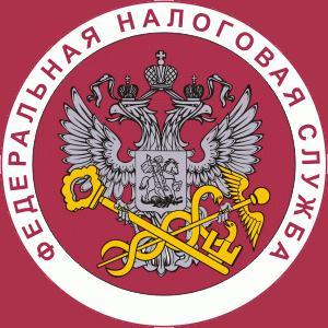Налоговые инспекции, службы Шереметьевского