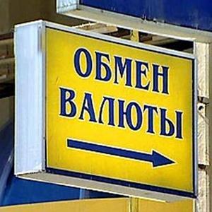 Обмен валют Шереметьевского