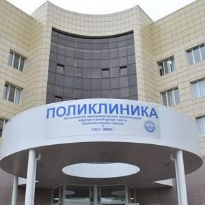 Поликлиники Шереметьевского