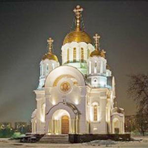 Религиозные учреждения Шереметьевского