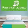 Аренда квартир и офисов в Шереметьевском