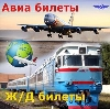 Авиа- и ж/д билеты в Шереметьевском