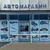 Автомагазины в Шереметьевском