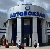 Автовокзалы в Шереметьевском