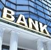 Банки в Шереметьевском