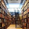 Библиотеки в Шереметьевском