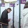 Центры занятости в Шереметьевском