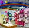 Детские магазины в Шереметьевском