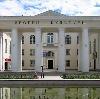 Дворцы и дома культуры в Шереметьевском