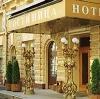 Гостиницы в Шереметьевском