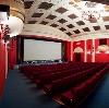 Кинотеатры в Шереметьевском