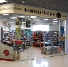 Книжные магазины в Шереметьевском