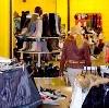 Магазины одежды и обуви в Шереметьевском