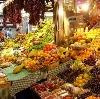 Рынки в Шереметьевском
