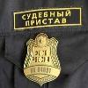 Судебные приставы в Шереметьевском