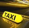 Такси в Шереметьевском