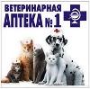 Ветеринарные аптеки в Шереметьевском
