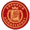 Военкоматы, комиссариаты в Шереметьевском