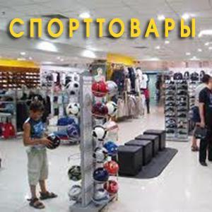 Спортивные магазины Шереметьевского