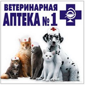 Ветеринарные аптеки Шереметьевского