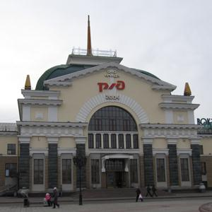 Железнодорожные вокзалы Шереметьевского